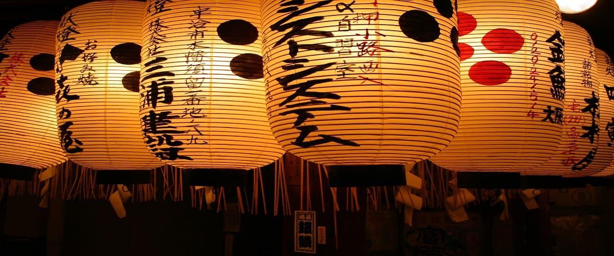tokyo capitale del giappone